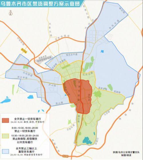 下周一起乌鲁木齐市重型货车禁行范围扩大